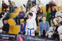 Чемпионат и первенство Тульской области по восточным боевым единоборствам, Фото: 64