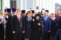 Освящение колокольни в Тульском кремле, Фото: 11