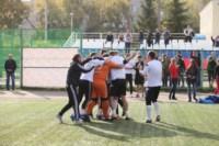 Финал Кубка «Слободы» по мини-футболу 2014, Фото: 13