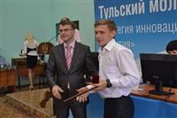 Экономический форум в Новомосковске, Фото: 6