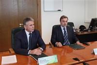 Договор между тульским отделением Сбербанка России и ГК «Мегаполис Девелопмент», Фото: 6