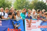 Сила Тулы - сила России - 2014, Фото: 25