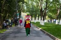 День города - 2014 в Центральном парке, Фото: 5