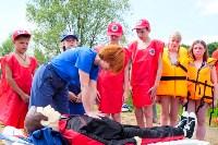 МЧС обучает детей спасать людей на воде, Фото: 36