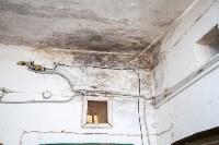 Разваливающийся дом в Китаевском проезде, Фото: 18