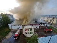 Пожар в Щекино, Фото: 5