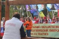 В Туле прошел ежегодный парад студентов, Фото: 7