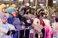На площади Ленина прошло закрытие главной городской ёлки, Фото: 34