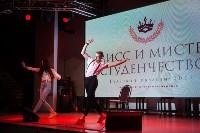 Мисс и Мистер Студенчество 2017, Фото: 8