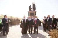 Открытие памятника Дмитрию Донскому, Фото: 14