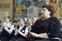 Единый классный час в средней общеобразовательной школе № 17, Фото: 11