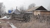 """Деревня, отрезанная от """"большой земли"""", Фото: 10"""