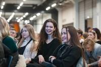 Ирина Горбачева в Туле, Фото: 139