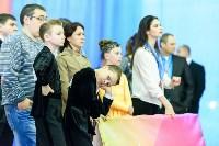 I-й Международный турнир по танцевальному спорту «Кубок губернатора ТО», Фото: 95