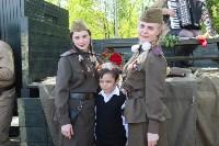 День Победы в Центральном парке, Фото: 47