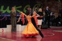 Кубок Оникса 2015, Фото: 15