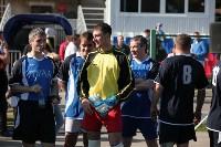 Открытие Кубка Слободы-2015, Фото: 107