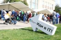 Первый IT-фестиваль в Туле, Фото: 119