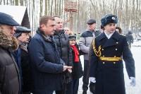 В Туле торжественно открыли «Рубеж обороны», Фото: 35
