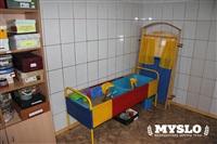 Помощь, детский психологический центр, Фото: 9