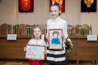 В Туле прошёл конкурс детских рисунков «Мои родители работают в прокуратуре», Фото: 43