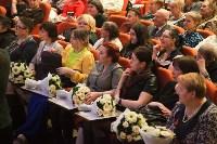 Тулячек поздравили с Международным женским днем, Фото: 7