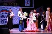Мисс Тульская область - 2014, Фото: 448