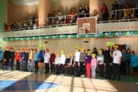 XIII областной спортивный праздник детей-инвалидов., Фото: 1