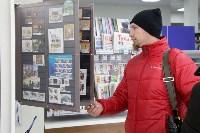 В Туле открылось первое почтовое отделение нового формата, Фото: 31