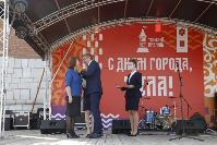 Дмитрий Миляев наградил выдающихся туляков в День города, Фото: 50