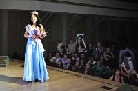 Закулисье конкурса «Мисс Тула - 2015», Фото: 31