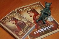 Тулячка выиграла конкурс на лучшее воплощение образа героини новой книги Перумова, Фото: 6