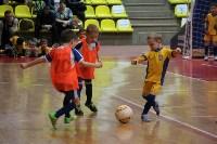 Детский футбольный турнир «Тульская весна - 2016», Фото: 22