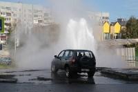 Гейзер на ул. Бундурина, Фото: 5