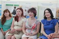Форум предпринимателей Тульской области, Фото: 64
