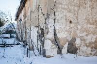 Ветхий дом в Донском, Фото: 17
