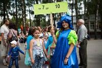 Парад близнецов 2015, Фото: 16