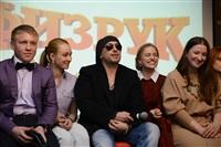 Дмитрий Нагиев стал физруком, Фото: 60