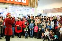 Гипермаркет Глобус отпраздновал свой юбилей, Фото: 68