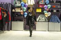 Открытие магазина Аврора, Фото: 27