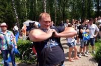 Соревнования по воркауту от ЛДПР, Фото: 71