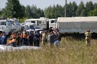 13 лет назад над Тульской областью террористы взорвали самолет «Москва - Волгоград», Фото: 28