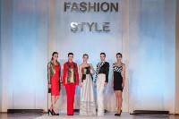 Фестиваль Fashion Style 2017, Фото: 48