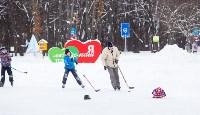 Зимний парк, Фото: 17