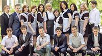 Алексин, Школа №3, 11а. , Фото: 139