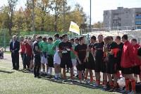 Открытие Кубка Слободы-2015, Фото: 35