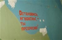 Денис Бычков проверяет школы Тульской области, Фото: 34