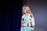 Кастинг на Мисс Студенчество 2016, Фото: 96