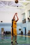 Тульская Баскетбольная Любительская Лига. Старт сезона., Фото: 122