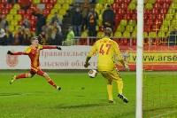 «Арсенал» Тула - «Спартак-2» Москва - 4:1, Фото: 188